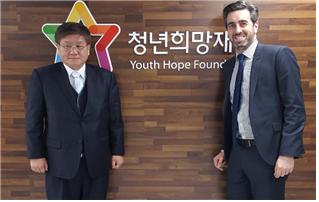 인지어스 글로벌 CEO 청년희망재단 방문-재능기부.png