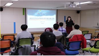 김태은 전담상담사NCS기반 취업전략 강의.png
